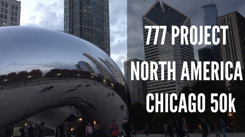 Chicago Ultra 50k – Ultra Race #2 of 7